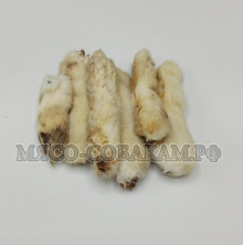 Сушеные лапы кролика